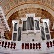 Органный концерт «Игра со временем Бах, Франк, Видор, Чюрлёнис, Бартулис»