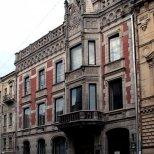 Санкт-Петербургская Академия театрального искусства в спб