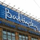 Торговый центр «Балтийский» в питере