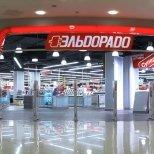 Сеть «Эльдорадо»