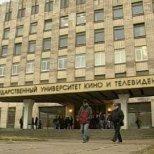 Санкт-Петербургский государственный Университет кино и телевидения.