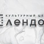 Открытая киностудия «ЛенДок»