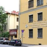 Педиатрическая академия в Петербурге