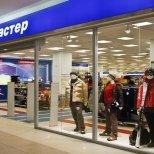 Спортмастер в Петербурге