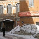 Театр «Карамболь» в Санкт-Петербурге