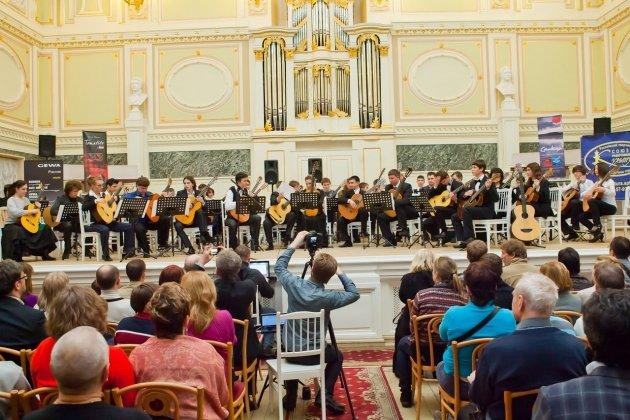 XIV Международный фестиваль-конкурс «Виртуозы Гитары»