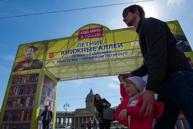 Театры Петербурга дадут бесплатные представления на«Книжных аллеях»