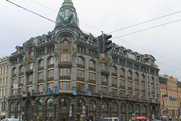 Дом Зингера в Санкт-Петербурге