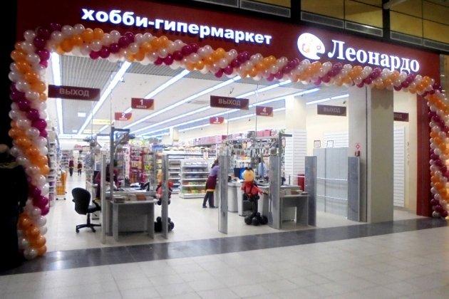 tulskaya-set-magazinov-intim