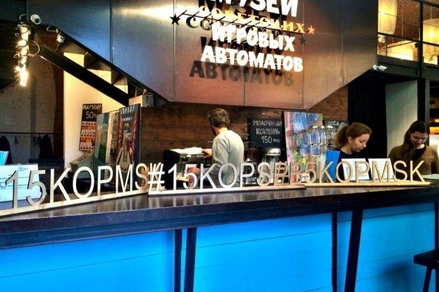 Музей советских игровых автоматов петербург