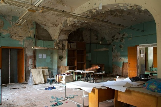 Детская поликлиника красногорский район