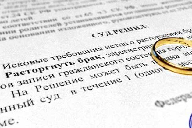 издаваемых сколько стоит процедура развода через суд Эрли