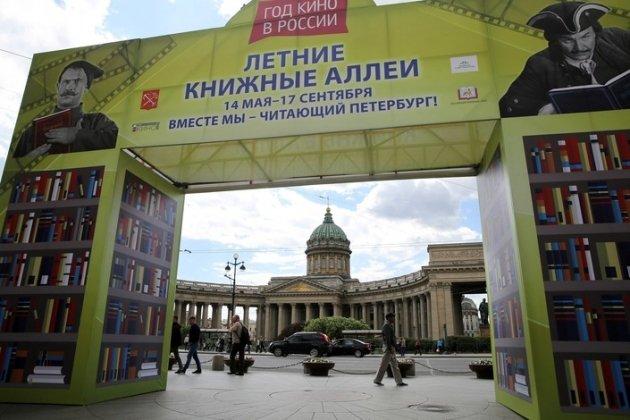 ВПетербурге стартует проект «Летние книжные аллеи»