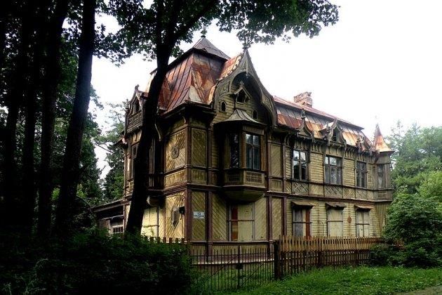 Дом Месмахера в парке