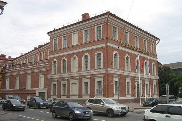 Новый Военно-морской музей