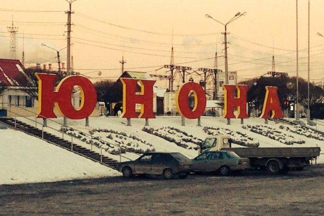 Запись к врачу областная больница смоленск