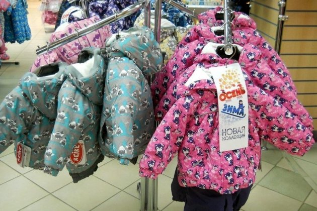 Kids store babyshop, part of the landmark group, has revealed plans to open 15 new outlets in the uae by 2016