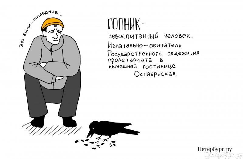 Общий словарь