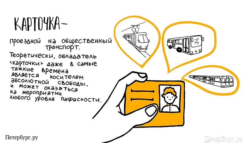 Единовременное пособие пенсионерам в украине