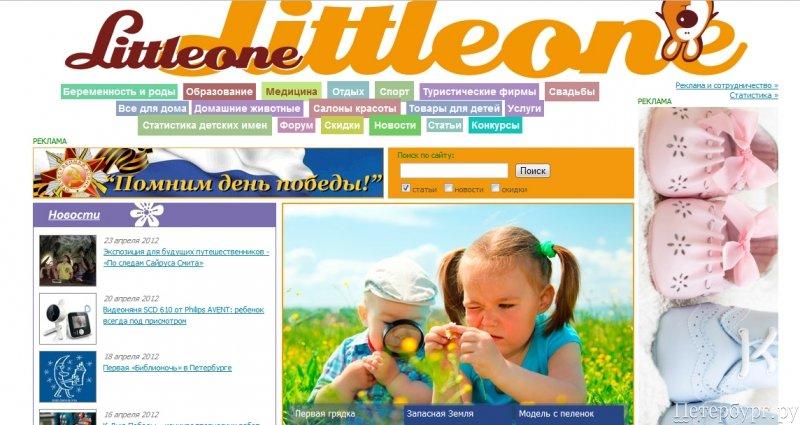 http://www.peterburg.ru/sites/default/files/styles/800/public/litlvan.jpg?itok=DxCq7IL2