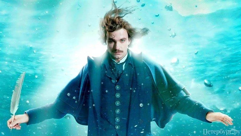 Первый скриншот Гоголь. Вий