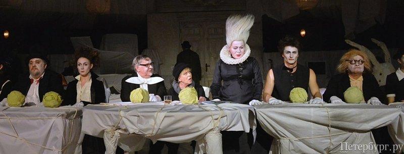 Спектакль алиса бдт купить билеты театр имени горького минск купить билеты