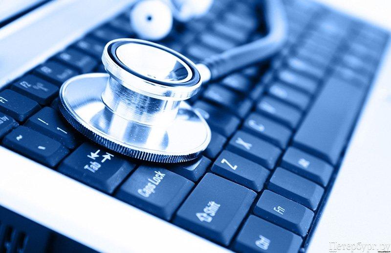 Телефонизация больниц