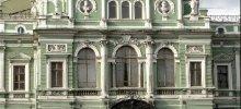 Академический Большой драматический театр им. Г.А.Товстоногова