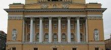 Александринский театр в питере