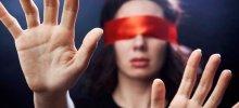 Интерактивноепространство «Мир на ощупь»