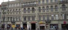 Концертный зал «Колизей» в санкт петербурге