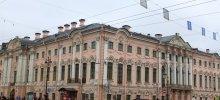 Строгановский дворец в Спб адрес