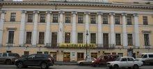 Санкт Петербургский академический театр имени Ленсовета