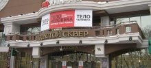 Театр клоунады «Лицедеи» в санкт петербурге