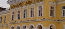 Театр «На Неве» в Санкт-Петербурге