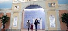 Театр «Плоды Просвещения» в санкт петербурге