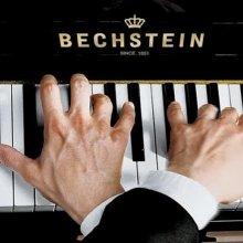 Концерт «Bechstein-вечера»